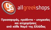 allgrekshops