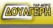 autopartsstore.gr